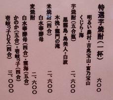 DSCF7862.JPG