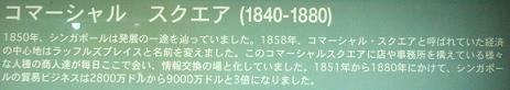DSCF8350.JPG