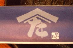 DSCF8883.JPG