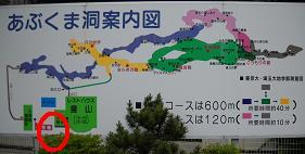 DSCN0251.JPG