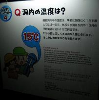 DSCN0268.JPG