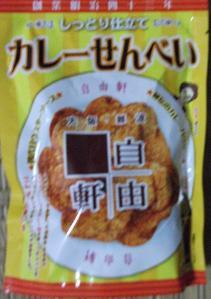お菓子 008.jpg