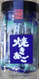 お菓子 013.jpg