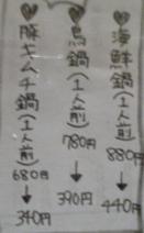 やる気茶屋 002.jpg