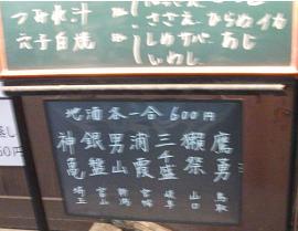 寿輔桃太郎 004.jpg