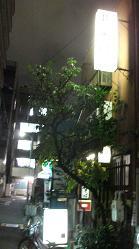 寿輔桃太郎 005.jpg