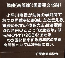 広島12 (1).JPG