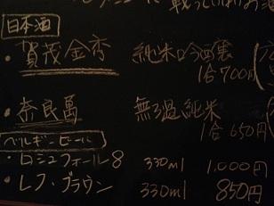 広島20 (4).JPG