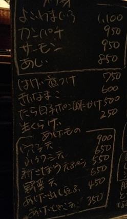 広島21 (3).JPG