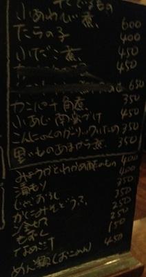 広島22 (1).JPG