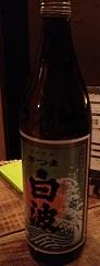 広島24 (1).JPG