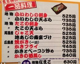 広島32 (2).JPG