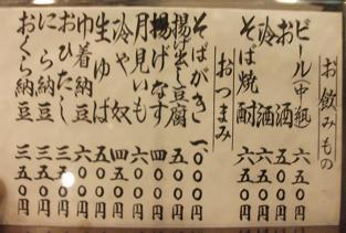 松竹庵 006.jpg