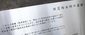 神谷町ブラブラ 009.jpg