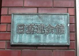神谷町ブラブラ 021.jpg