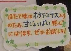 コピー.JPG