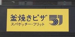 IMG_0375.JPG