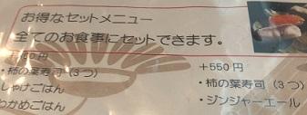 IMG_0379.JPG