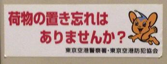 IMG_0421.JPG