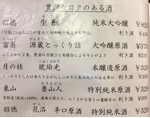 IMG_0477.JPG