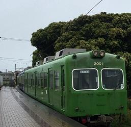 IMG_3401.JPG