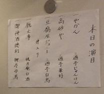 IMG_4496.JPG