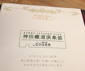 IMG_4675.JPG