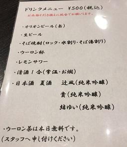 IMG_5015.JPG