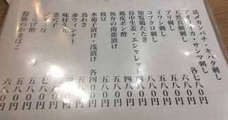IMG_7223.JPG