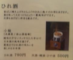 RIMG0057.JPG