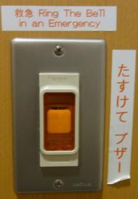 RIMG0083.JPG